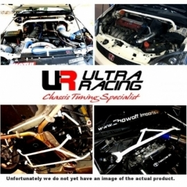 Mini Cooper (S) R53/R55 1.6 01+ Ultra-R 2P Front Lower Bar